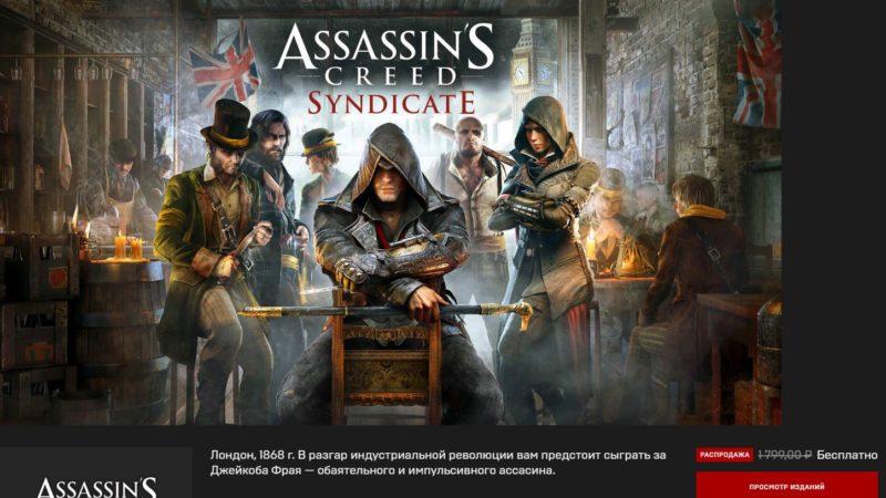 Epic Games бесплатно раздаёт две новых игры