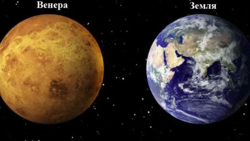 Почему полеты на Венеру обречены на провал?