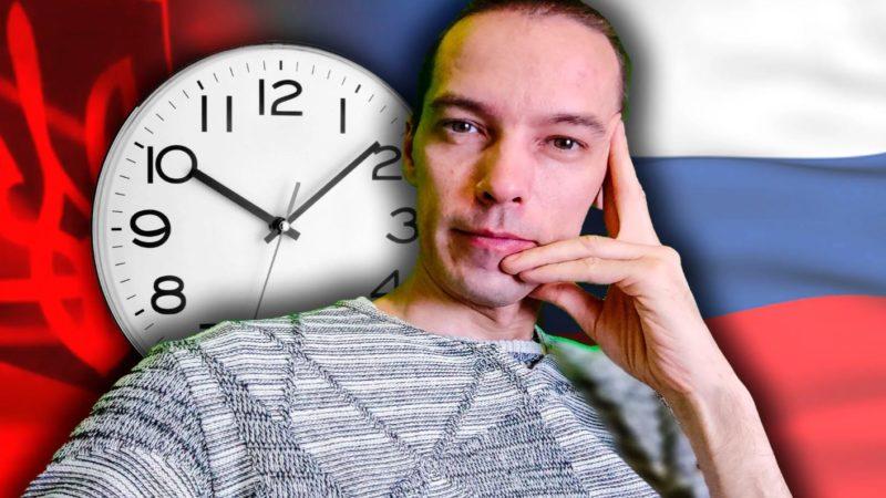 Зачем приглашают украинских экспертов на российские ток-шоу и почему они мне надоели