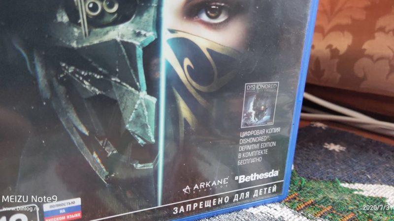 «Dishonored»: умная и интересная стэлс-игра с поучительным сюжетом