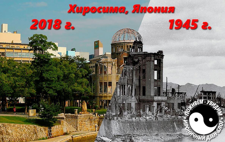 Ядерная атака, унесшая более 200 тысяч жизней