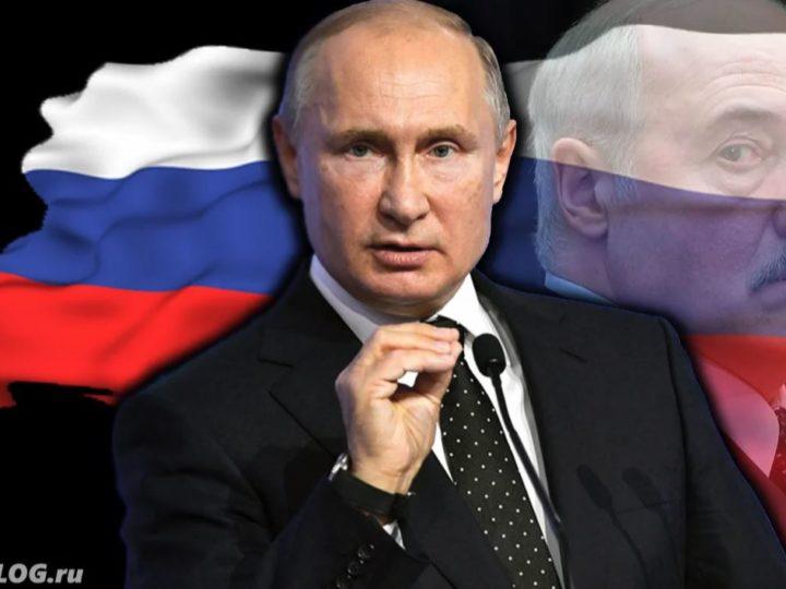 «Российский зонтик» для Минска: почему украинский сценарий невозможен в Белоруссии