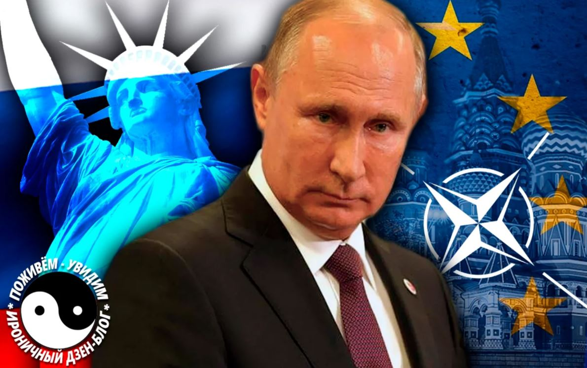 Почему Россия не отвечает адекватно на санкции США и Европы или может хватит уже со всеми «на будьте любезны»
