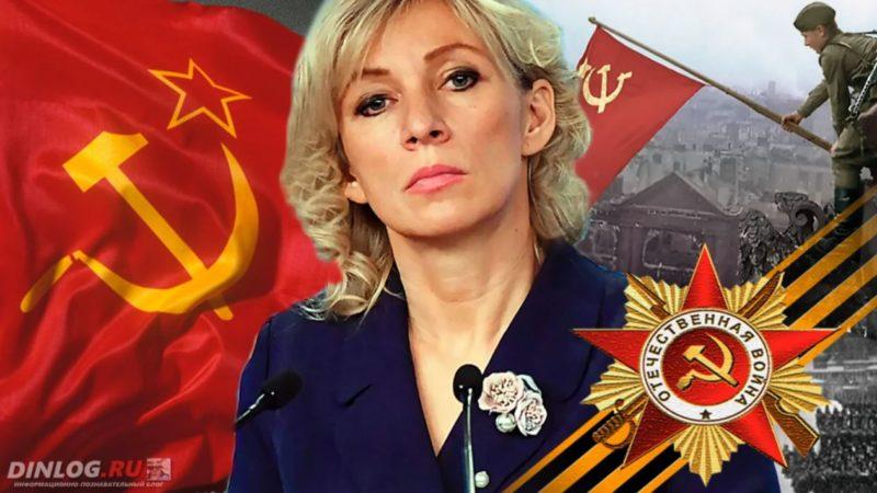 Обвинения НАТО России в агрессии и военной угрозе Европе наталкивают на вопрос: «А стоило ли нам уходить из Берлина?»