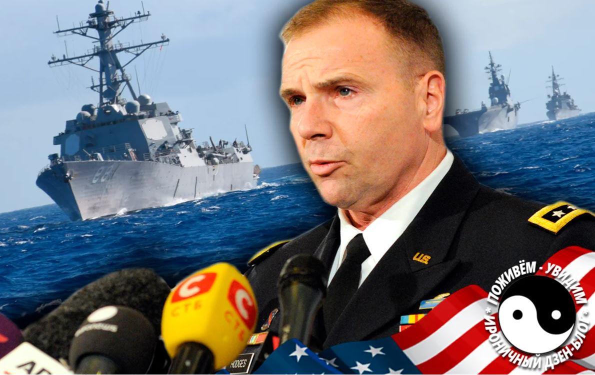 Будут ли военные США рады визитам российских ВМС в регион Карибского залива
