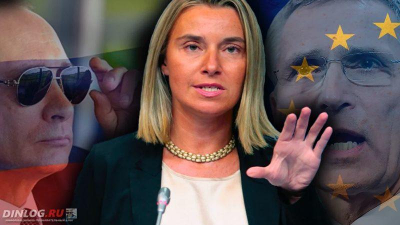 В Европе, НАТО и США разговаривать с Россией на равных не желают, предпочитая накладывать санкции и обвинять в агрессии