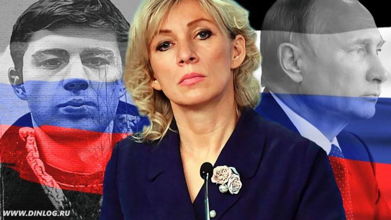 Западу и США нужно понять, что Россия их не боится и ни за что оправдываться не собирается. Хватит пугать нас санкциями!