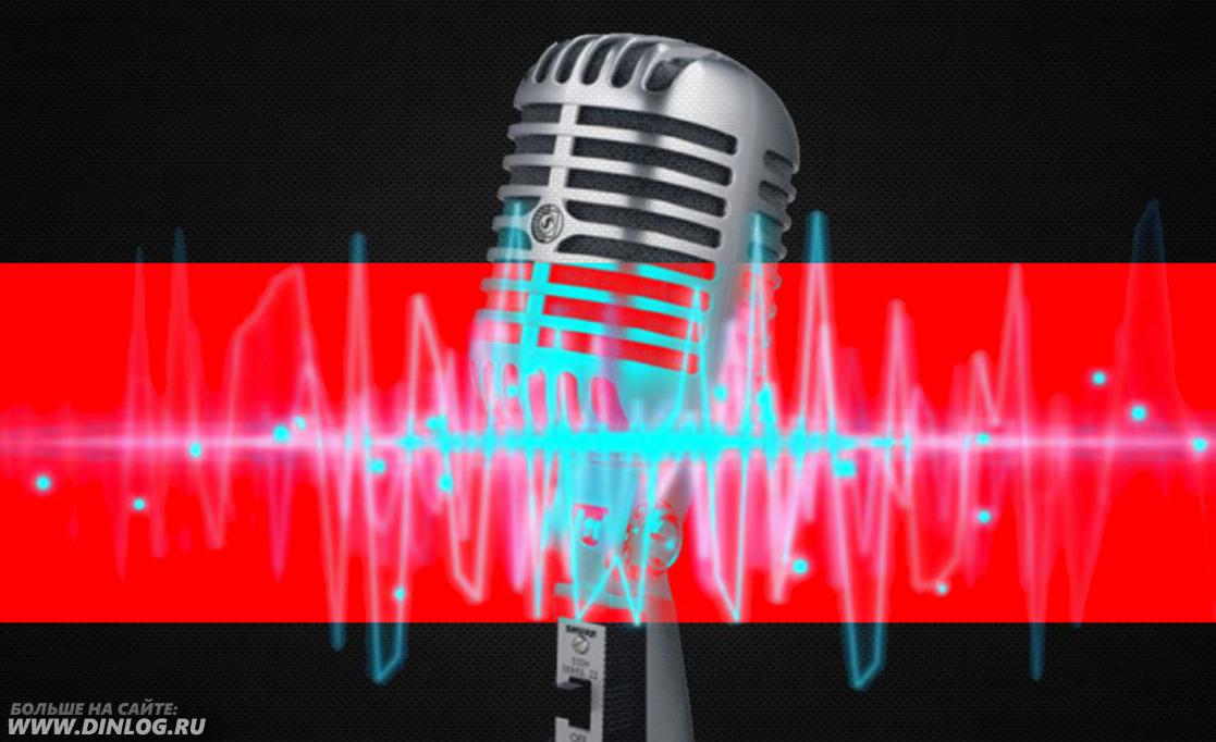 Sound Creative Microphone